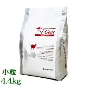 be-NatuRal ビィナチュラル アレルカット 小粒 5kg 【be-NatuRal ビィ・ナチュラル ビーナチュラル】
