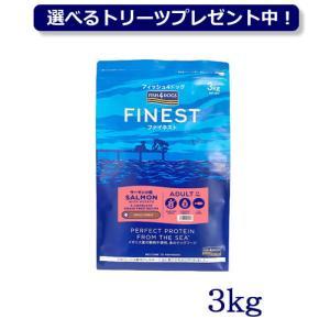 フィッシュ4ドッグ サーモン 小粒 3kg+サーモンムース プレゼント