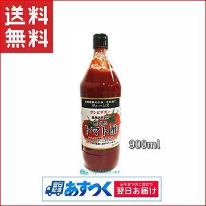 サンビネガー 燃えるトマト酢 900ml 瓶 業務用 割り材 父の日|capecodcosme