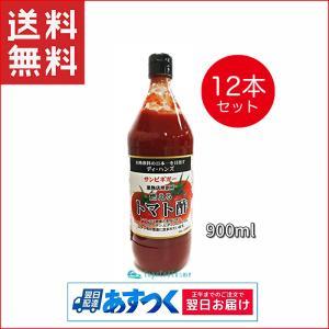 サンビネガー 燃えるトマト酢 900ml 12本セット 瓶 業務用 割り材 父の日|capecodcosme