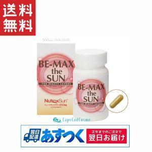 BE-MAX the SUN ビーマックス ザサン 30カプセル サプリ 父の日|capecodcosme