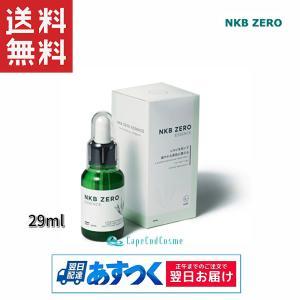 ニキビ対策 NKB ZERO エッセンス美容液29ml 毛穴ケア 敏感肌適用 薬用|capecodcosme