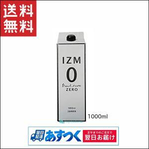 IZM ZERO 酵素ドリンク ピーチテイスト 0キロカロリー 1000ml イズム 腸内フローラ 父の日|capecodcosme