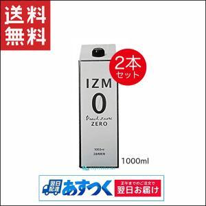 IZM ZERO 酵素ドリンク ピーチテイスト 0キロカロリー 1000ml 2本 イズム 腸内フローラ 父の日|capecodcosme