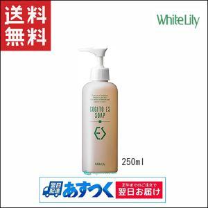ホワイトリリー化粧品 コギト ESソープ 250ml 液体洗顔料 父の日|capecodcosme