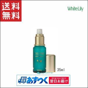 ホワイトリリー化粧品 オスカーリンクル 35ml 美容液|capecodcosme
