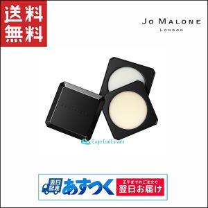 JO MALONE ジョー マローン  フレグランス コンバイニング TM パレット ケース 並行輸入品 父の日 capecodcosme