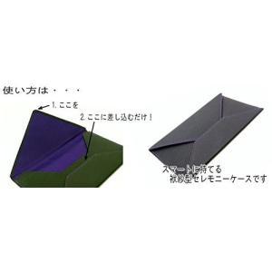 牛革セレモニーケース 袱紗(ふくさ) (ブラック×パープル)|caply