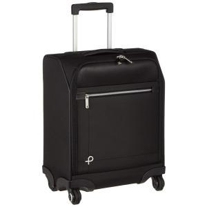 [プロテカ] スーツケース 日本製 マックスパスソフト2 TR 機内持込可 23L 42cm 2.4...