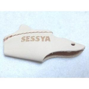 SESSYA フィンガー ver.4 皮革厚み:1.5mm超遠投タイプ caply