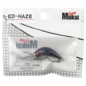 ムカイフィッシング ED-HAZE ZANMU28(F) デキハゼパープル caply