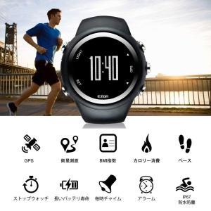 ランニングウォッチ GPS 腕時計 デジタル ウォッチ 防水 軽量 歩数計 EZONT031B01 caply