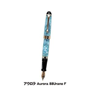 AURORA アウロラ 万年筆 リミテッドエディション 88 ウラノ -Urano- F|caply