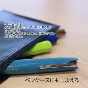d?nn one pencover デュン ワンペンカバー ペンケース (コバルトブルー) DOP0...