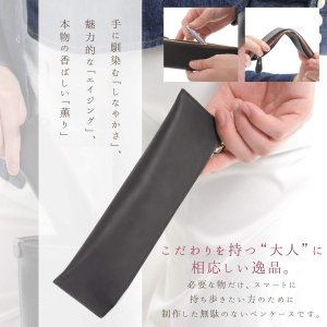 [リブラ] ペンケース 革 スリム 筆箱 クレイジーホースレザー 筆入れ (ブルー)|caply