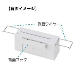 ナカバヤシ コンパクトシュレッダ プット 手のひらサイズ ホワイト 72254|caply