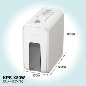 コクヨ シュレッダー RELISH KPS-X80W ホワイト|caply