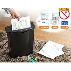 イーサプライ 家庭 用 電動シュレッダー 高速ストレートカット A4 6枚細断 EZ4-PSD012