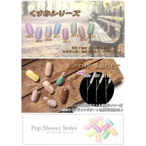 ジャパンネイルカラージェル LEDUVソークオフ4mlスーパーホワイトZ01シリーズ1|caply