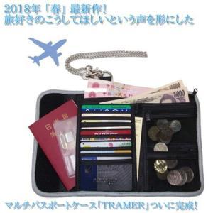 スキミング 防止 海外旅行 パスポート 財布 ウォレット ケース ネック チェーン 首下げ ストラップ 付き (2018年版) (グレー)|caply