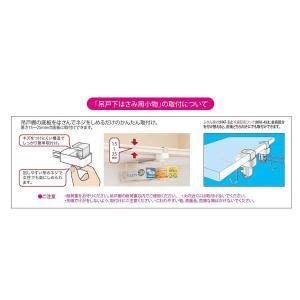 田窪工業所 吊り戸下はさみ用 ふきん掛け HKF-3|caply
