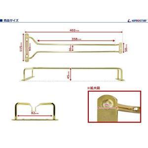 業務用グラスハンガー グラスラック 16インチ(40cm) 10本セット ブロンズ|caply