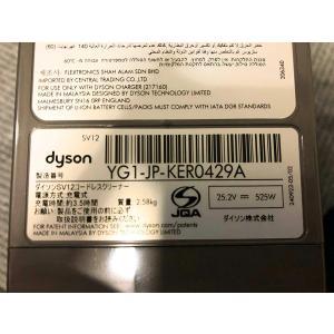 ダイソン サイクロン式スティッククリーナー V10 Absolutepro ニッケル/アイアン/コッパー SV12ABL|caply