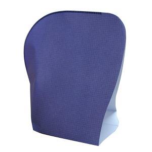 冷え対策に喉やお肌に自然な潤い安眠・保温・保湿カバー「マイドーム」ミッドナイトブルーシリーズ中最濃色...