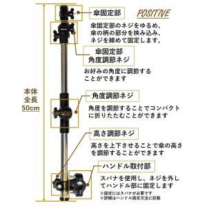 ポジティブ 超便利 コンパクトに折りたためる 自転車 用 傘スタンド (取付説明書 + 専用スパナ付き) (ブラック)|caply