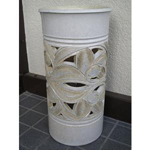 砂雪唐草彫 傘立て 陶器傘立て信楽焼日本製|caply