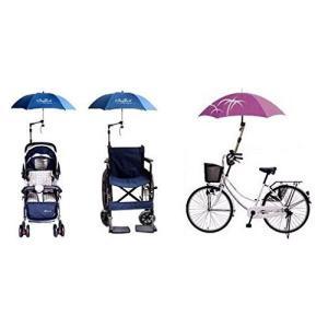 POSITIVE 傘スタンド 折りたたみタイプ 自転車 バイク 電動自転車 車椅子 ベビーカー カー...