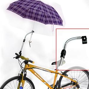 傘スタンド 傘の向きを360°調節 / 自転車 ベビーカー 車椅子に 車輪反射シール付