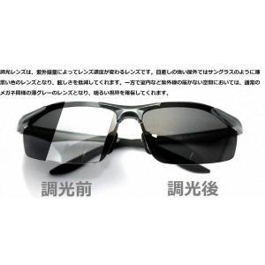 メンズサングラス 調光レンズ 変色調光サングラス 偏光サングラス スポーツサングラス 紫外線に反応して色が変わる変色メガネ 超軽量 アルミニ|caply