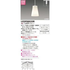 東芝 LED小型ペンダントライト ライティングレール用 LEDP88020R|caply