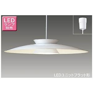 東芝 LEDペンダントライト LEDユニットフラット形 食卓灯 LEDP85016|caply