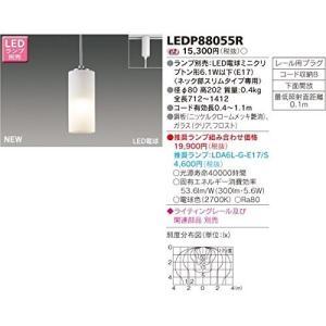 東芝(TOSHIBA) 小型LEDペンダントライト ライティングレール用 LEDP88055R|caply