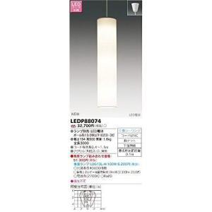 東芝ライテック LED小形吹き抜けペンダント フランジタイプ φ194 ランプ別売|caply