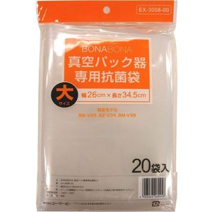 CCP BONABONAシリーズ 真空パック器専用抗菌袋(大20枚入り) <BM-V05/BZ...