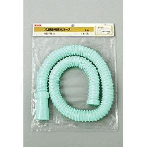 KVK 洗濯機排水ホース 3m PZ1073-4 caply