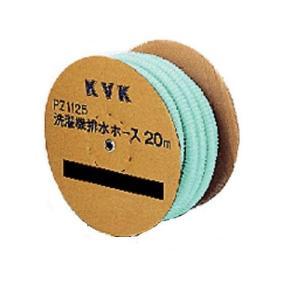 KVK 洗濯機用排水ホース PZ1125 caply