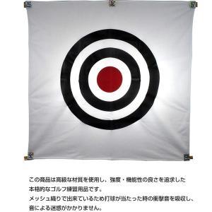LEZAX(レザックス) TEE-OFF ゴルフ練習用 消音メッシュ的 TOPL-2202|caply