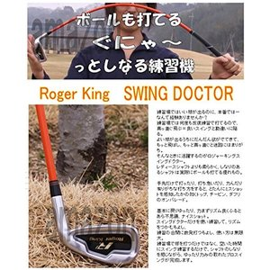 ムチのようにしなる ロジャーキング ゴルフスイング練習機 スイングドクターアイアン (イエロー(よりソフト))|caply