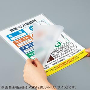 コクヨ ラミネートフィルム パウチフィルム 100ミクロン A4サイズ 100枚 MSP-220307N|caply