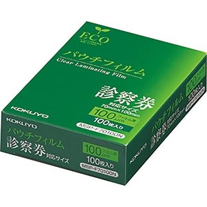 コクヨ ラミネートフィルム パウチフィルム 100ミクロン 診察券サイズ 100枚 MSP-F70100N|caply