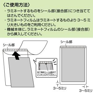 コクヨ ラミネートフィルム A3 20枚 R2KLM-F303426-20|caply