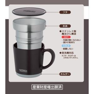 サーモス 保温マグカップ 350ml エスプレッソ JDC-351ESP|caply
