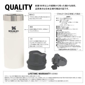STANLEY(スタンレー) 新ロゴ クラシック真空ワンハンドマグII 0.47L ホワイト 水筒 06439-067 (日本正規品)|caply