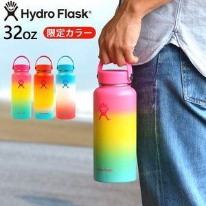 Hydro Flask(ハイドロフラスク) Shave Ice Collection_WM_32oz 946ml 03CoconutRain|caply