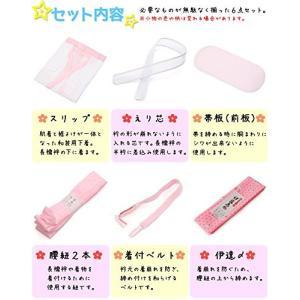 七五三 卒園式 女の子 子供着付けセット 日本製 3才用|caply