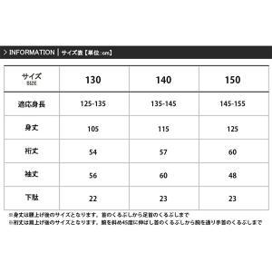 (アッシュ エル) HL ガールズ浴衣3点セット ジュニア gq 桜/梅/ダリア 130-150cm...